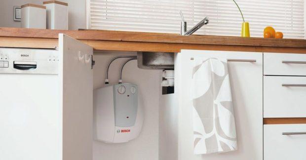 Under Sink Water Heater